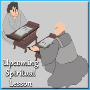 Upcoming Spiritual Lesson (By Email)