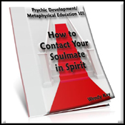 Patron Series eBooks - How to Contact Your Soulmate in Spirit